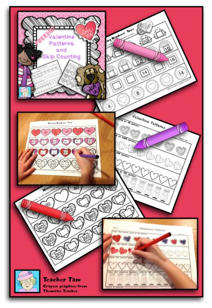FREEBIE!  Valentine Patterns and Skip Counting.  This product includes 2 pages of patterns to color and 3 pages of counting by 2s, 5s, and 10s.  Enjoy!