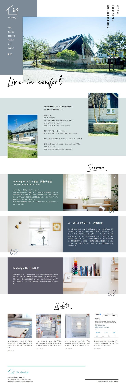 iie design http://www.iie-design.com/