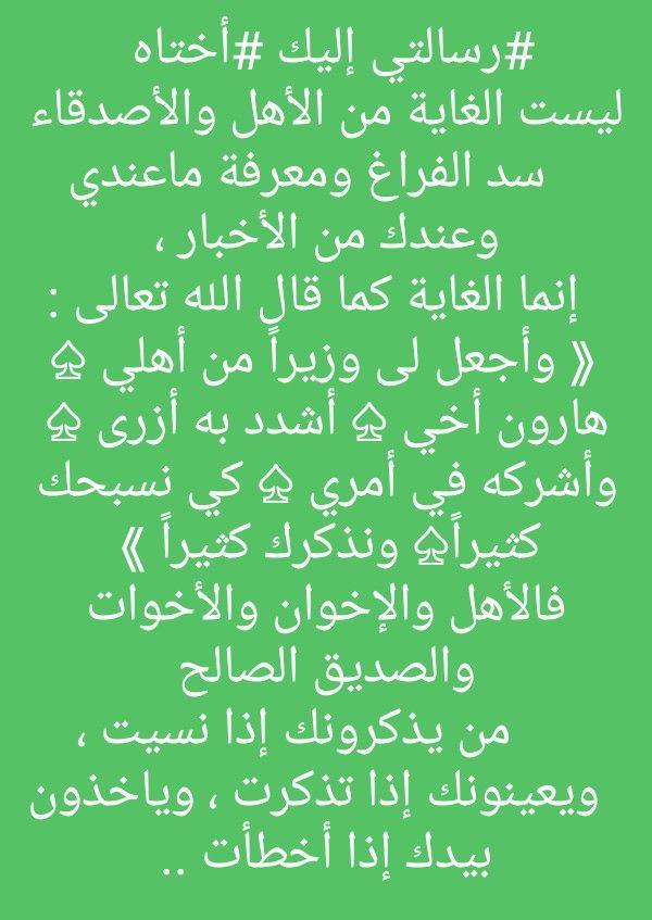 Pin By Nor Elhoda On رمضان مبارك Math Math Equations