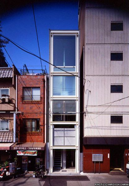 House in Nipponbashi
