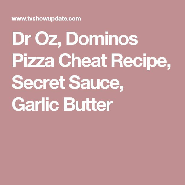 how to make garlic butter sauce for pizza