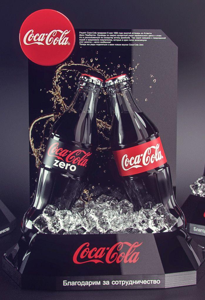coke-pos-07