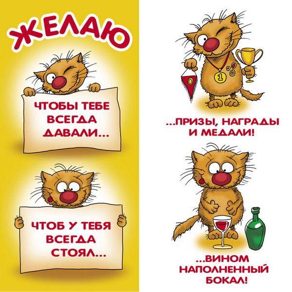 Kartinki Bratu S Dnem Rozhdeniya Ot Sestry 44 Foto Naslazhdajtes Yumorom Happy Birthday Cards Happy Cards Happy Birthday Quotes