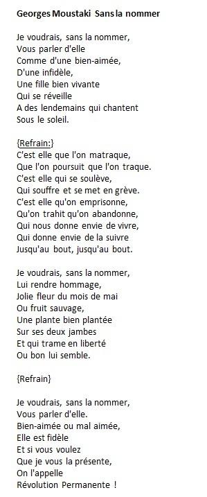 """Paroles Chanson de Georges Moustaki  """"Sans La Nommer"""""""