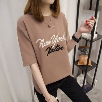Special Reviews Xincaishi Women's Stylish Letter Embroidered Short Sleeve T-Shirt (Brown)Order in good conditions Xincaishi Women's Stylish Letter Embroidered Short Sleeve T-Shirt (Brown) ADD TO CART OE702FAAB81B24ANMY-95630742 Fashion Women Clothing OEM Xincaishi Women's Stylish Letter Embroidered Short Sleeve T-Shirt (Brown)