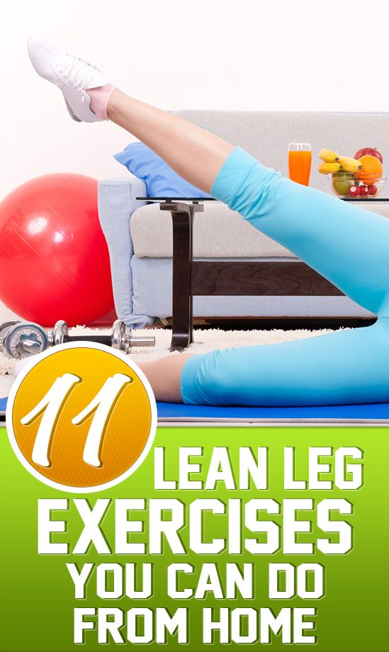11 fantastic leg toning exercises you can do from home. Looking to lose thigh fat? Be sure to check out this complete leg toning workout!   http://www.homefitnesstalk.com/11-lean-leg-exercises-you-can-do-from-home/