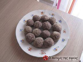 Τέλεια σοκολατάκια με μπισκότο νηστίσιμα #sintagespareas