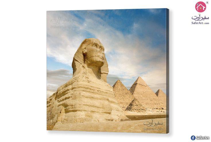 تابلوه مودرن مصر سفير ارت للديكور Natural Landmarks Landmarks Mount Rushmore