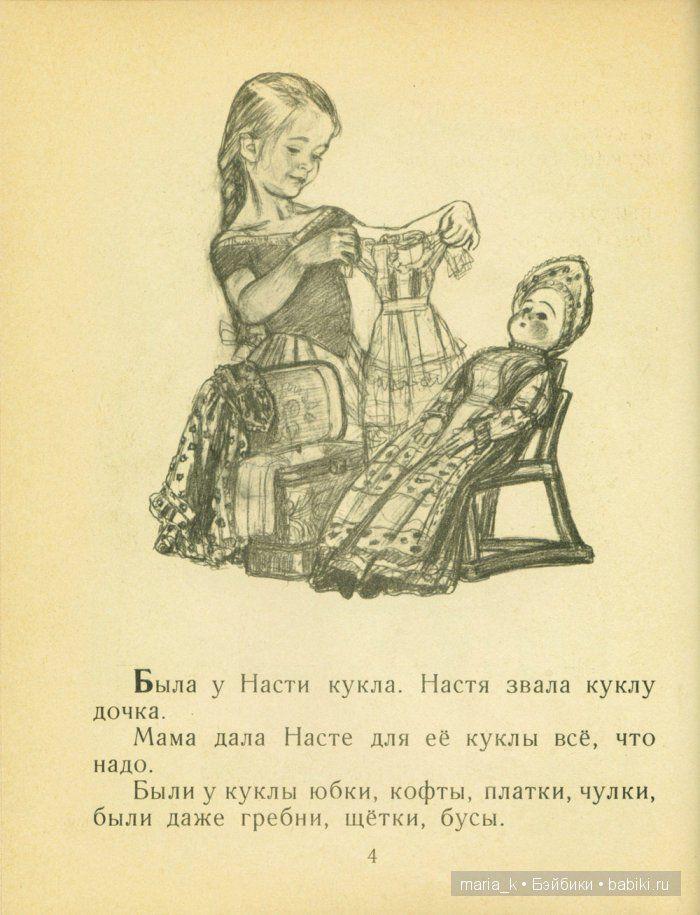 На фоне проснувшегося интереса к иллюстрациям советских художников, в частности, Алексея Федоровича Пахомова, неожиданно выяснила, что в свое время Лев