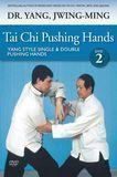 Tai Chi Pushing Hands: DVD 2 [DVD] [Eng/Fre] [2006]