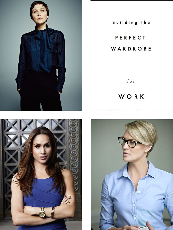Whether you work at a corporate law firm, a tiny non-profit or from home: Having a great set of clothes to wear for work is important, not because of how they make you look but because of how they make you feel. The ultimate work wardrobe should make you feel professional, confident and ready to tackle the day. In this post I'll walk you through the basic steps of building a work wardrobe that's in tune with your own personal style and, yes, your company's dress code as well :)