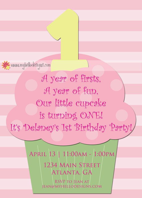 Cupcake Invitation (3 Styles Available)