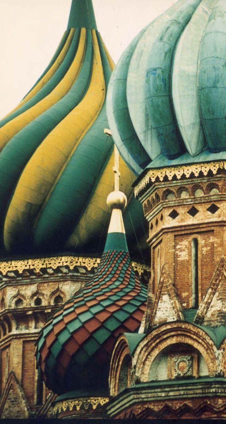 Nizhny Novgorod, Kremlin, Cathedral Mikhail Arhangela,Russia - Google Search