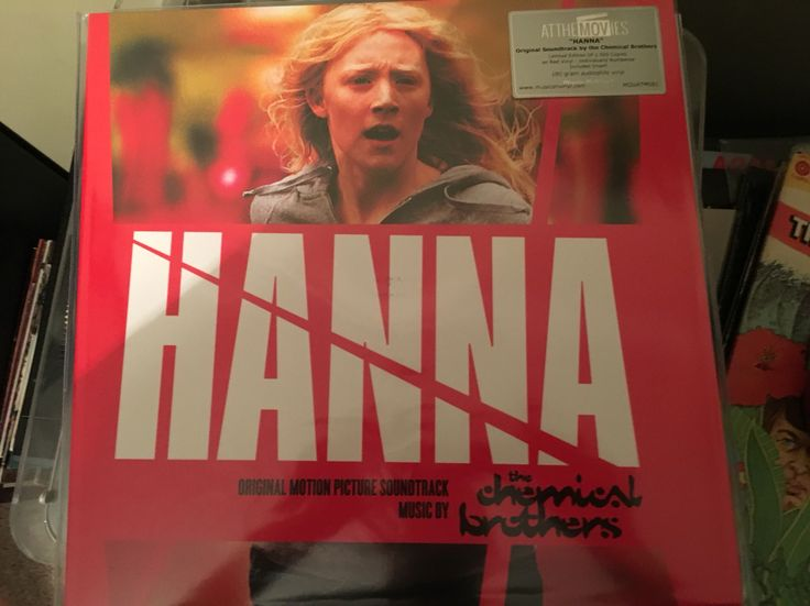 Chemical Brothers-Hanna soundtrack (colored vinyl)