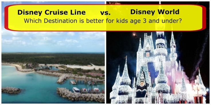 Which Disney destination to take my child under age 3 - Disney Cruise Line vs. Disney World. Pros and cons to each destination!