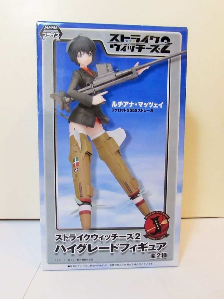 Strike Witches 2 Luciana Mazzei Sega prize Japan