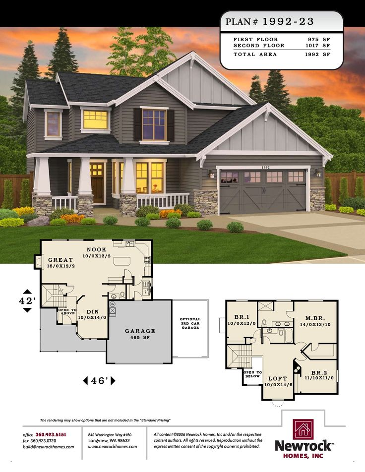 131 best house plans city lot images on pinterest for City lot house plans