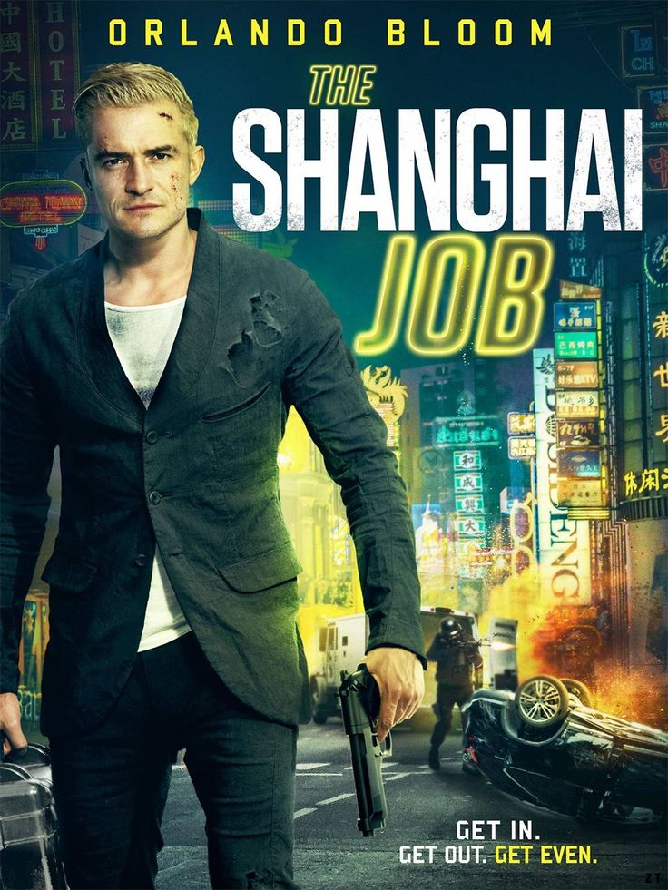 The Shanghai Job streaming VF film complet (HD)