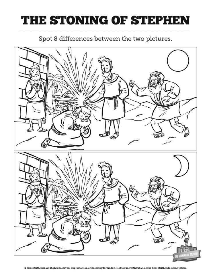 Acts 7 The Stoning of Stephen Kids Spot The Difference: Can your kids spot all the differences between these two stoning of Stephen illustrations? Filled with the kind of playful fun your kids love, this stoning of Stephen activity will make a great addition to your upcoming Acts 6 Sunday school lesson.