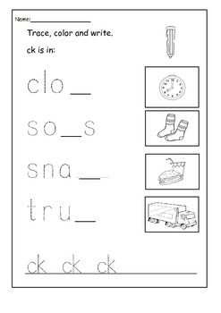 Simple worksheet for final sound CK practice. :) Trace