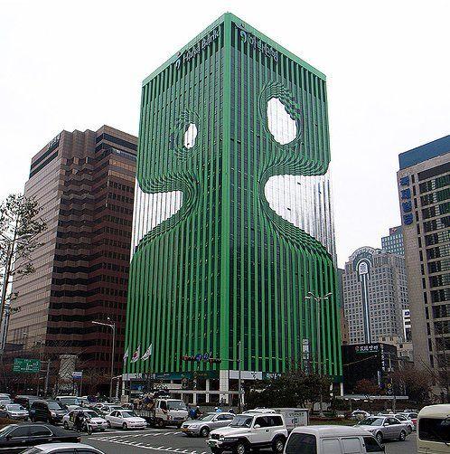 Hana Bank Building, Seoul, South Korea   |                  Hana Bank Building in Seoul, South Korea