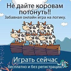 Медицинское оборудование и техника Москвы и Московской области