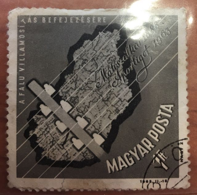 Magyar Posta 1Ft Matesalka Analiget. Vintage Foregin.   eBay