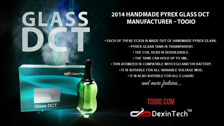 New products glass dct tank from tooio.com
