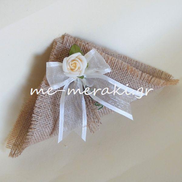Μπομπονιέρα γάμου με λινάτσα. Με Μεράκι μπομπονιέρες, μπομπονιέρα, mpomponieres, mpomponiera http://me-meraki.gr/   Λ020-Β
