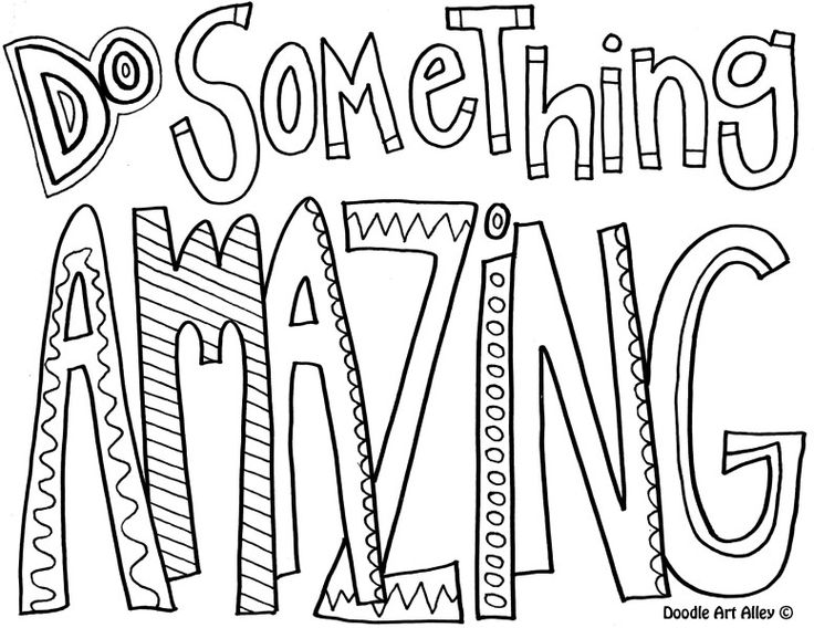 quote coloring page do something amazing inspirational