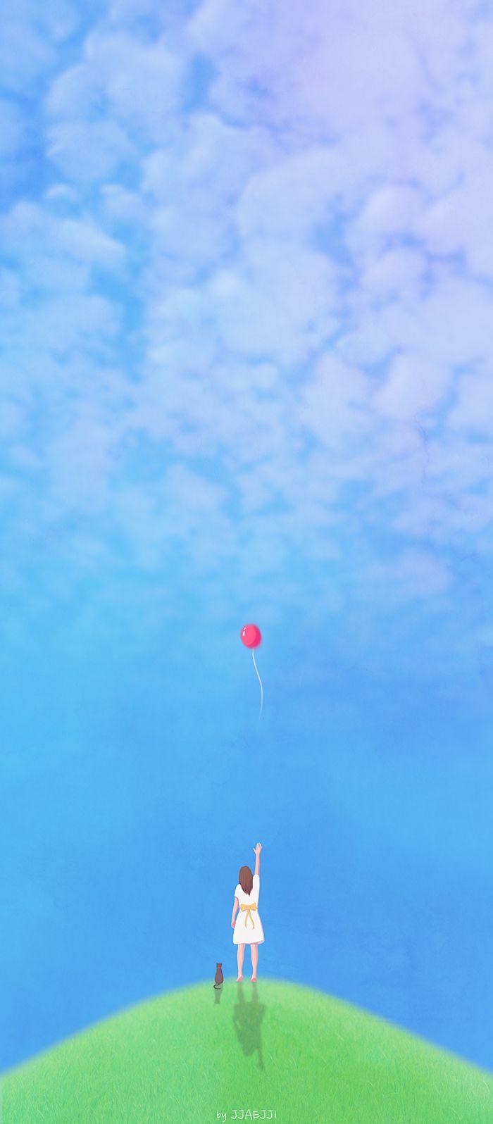 하늘이 점점 높아진다