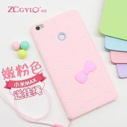Case Xiaomi Mi Max ZCGYLP Lanyard Strap Cute Ribbon Polkadots Silicone TPU