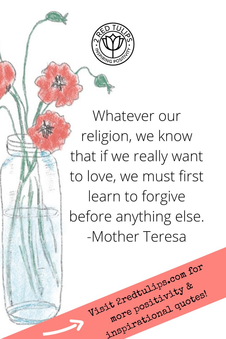 Mother Teresa never fails to inspire me with her words of