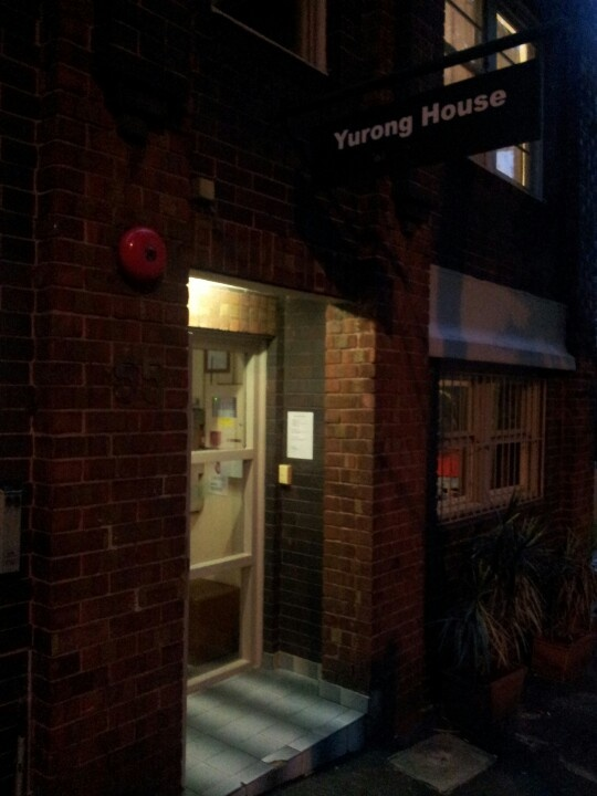 Yurong House. #Darlinghurst, #Sydney. My first home when I went to Australia.