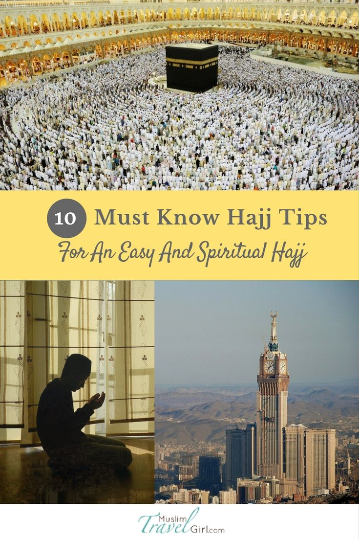 42 best diy do it yourself umrah images on pinterest travel 10 must know hajj tips for an easy and spiritual hajj solutioingenieria Choice Image
