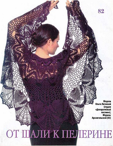 Ravelry: CopperScaleDragons Gothic lace shawl