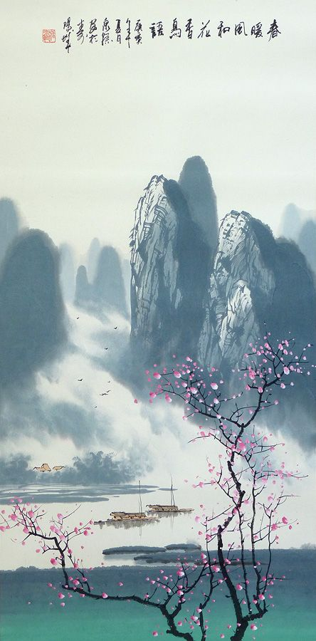 Chinese Landscape painting by Chen P10158.