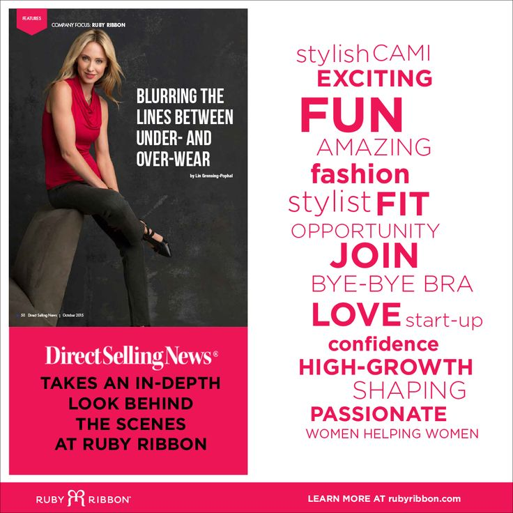 We're thrilled to be included as a spotlight company in Direct Selling News! Click the link to read the article which takes and in-depth look at Ruby Ribbon