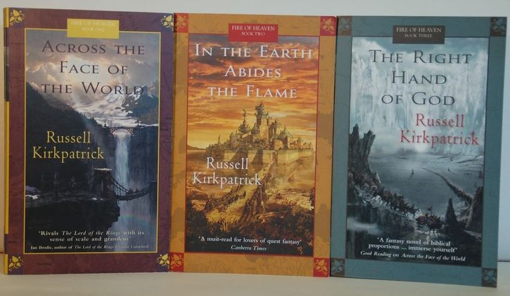 Fire of Heaven Trilogy by Russell Kirkpatrick