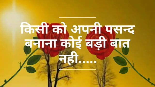 Good Morning Video Suprabhat Video Download | Whatsapp Videos
