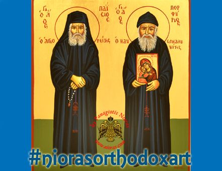 www.Nioras.com - Byzantine Orthodox Art & Greek Traditional Products - Byzantine Christian Icons, Mount Athos Incense, Orthodox Church Supplies, Wedding Gifts, Bookstore Supplies