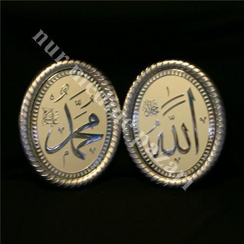 ALLAH_MUHAMMED_LAFZI_GUMUS1.jpg