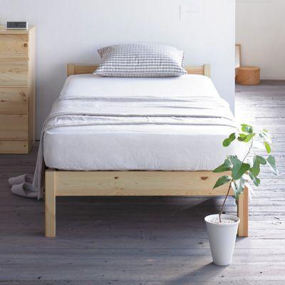 Die besten 25+ Muji Bett Ideen auf Pinterest Tiefbettgestell - neckermann möbel schlafzimmer