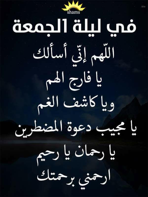 Heba Mohammed Hebammohammede1 تويتر Poster Movie Posters Calligraphy