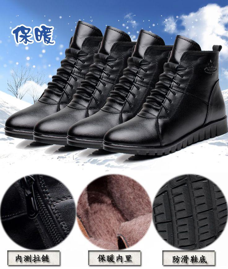 Зимняя обувь мать плюс бархат сапоги женские плоские туфли с заостренным кружева скольжения мягким дном плоские короткие сапоги теплые -tmall.com Lynx