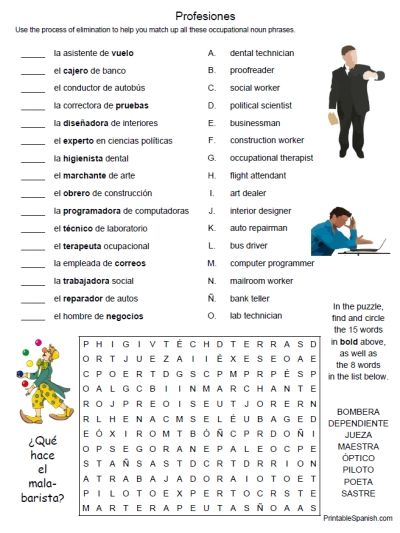 Free Printable Spanish Worksheet Puzzle Matching Profesiones Occupations Jobs People Vocabulary Fun Stuff For Kids