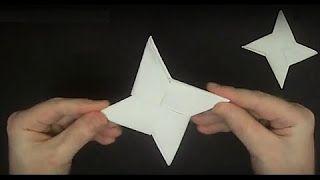 Как сделать 4-х конечный сюрикен ниндзя из бумаги? (Оригами)