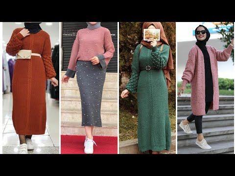 ملابس صوف لشتاء2020 كاجوال للمحجبات في غاية الاناقة بألوان دافئة Youtube Fashion Duster Coat Coat