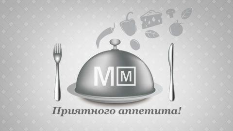 """салатик """"Вкусняшечка"""" колбаса полукопченая по вкусу опята маринованные 2-3ст. ложки яйца вареные 2-3штуки кукуруза консервированная 2-3ст. ложки сыр твердый 100-150граммов чеснок рубленый 5-6зубчиков майонез по вкусу"""