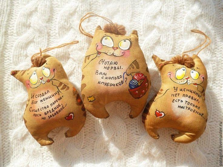 Купить Кофейные позитивчики -котики - коричневый, позитивный подарок, игрушка…